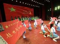 """""""党史教育""""进校园!桥东区举办庆祝建党98周年新中国成立70周年展演"""
